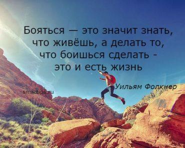 Цитаты Уильям Фолкнер