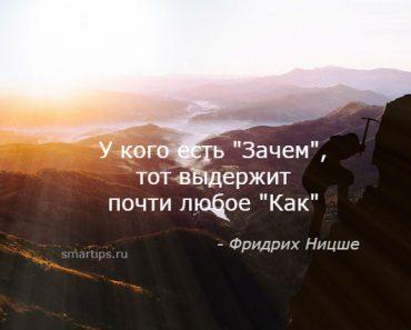Цитаты Фридрих Ницше