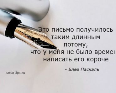Цитаты Блез Паскаль