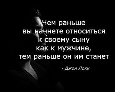 Цитаты Джон Локк