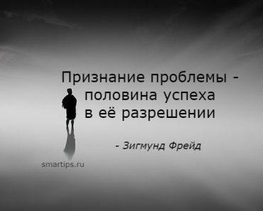 Цитаты Зигмунд Фрейд