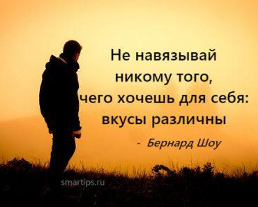 Цитаты Бернард Шоу