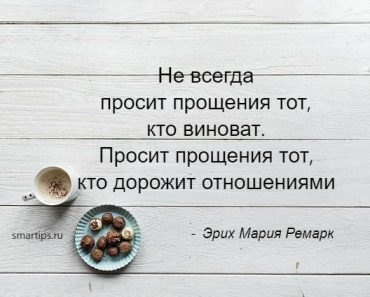 Цитаты Эрих Мария Ремарк