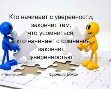 Цитаты Фрэнсис Бэкон