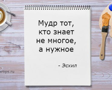 Цитаты Эсхил