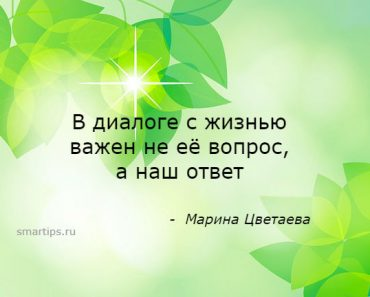 Цитаты Марина Цветаева