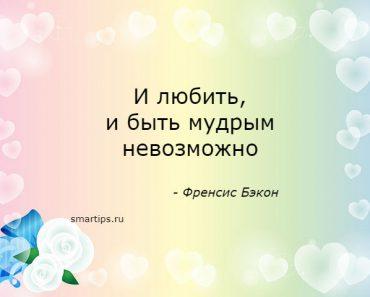 цитаты Френсис Бэкон