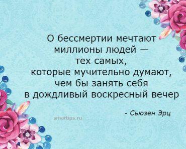 цитаты саморазвитие