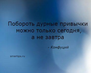 цитаты мотивация
